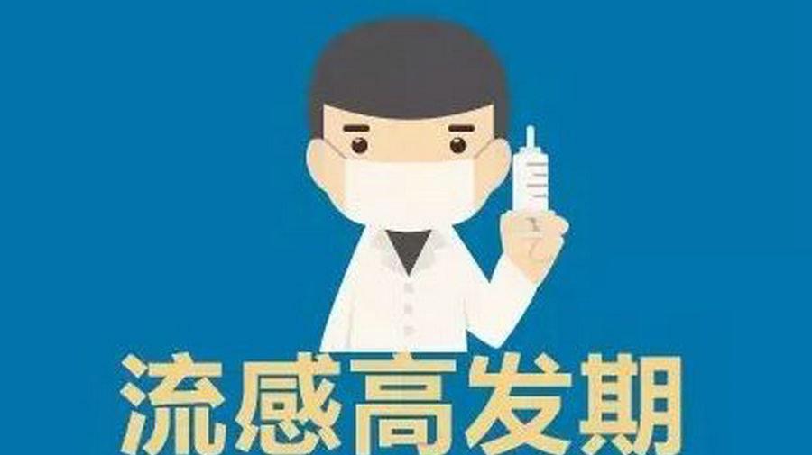 预防新型冠状病毒,口罩究竟该怎么戴?图片